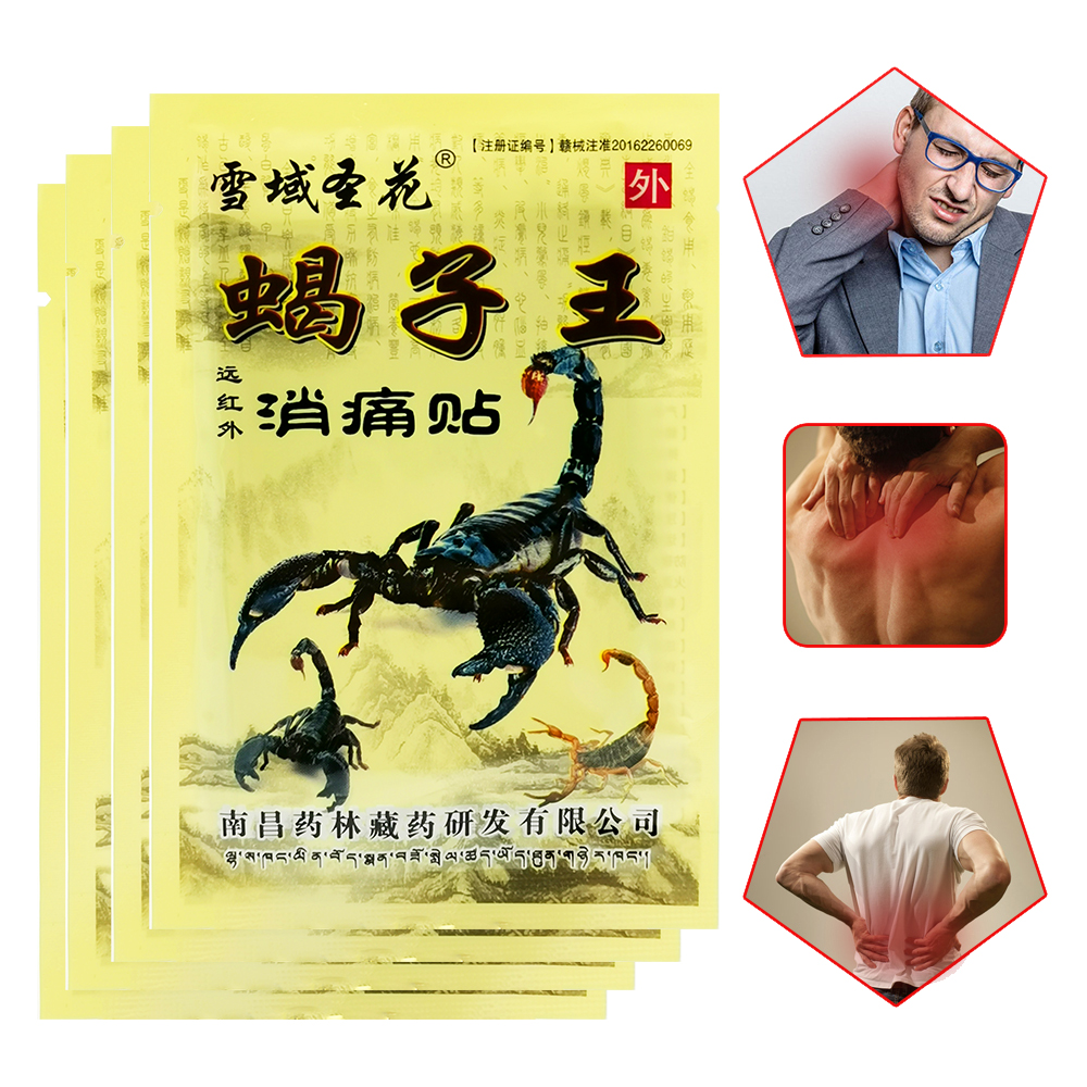 24pcs/3bags Scorpion Venom  Chinese Medicine  Arthritis Shoulder Patch Knee Neck Back Orthopedic Plaster Pain Relief Stickers
