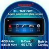Mekede N600 dla Benz C klasa W205 / GLC klasa X253 / V klasa Android 10 samochodowy odtwarzacz multimedialny nawigacja Qualcomm 8 rdzeń 4G + 64G