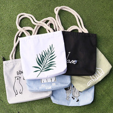 Bags for Women Canvas Tote Printed Women's Bag Casual Beach