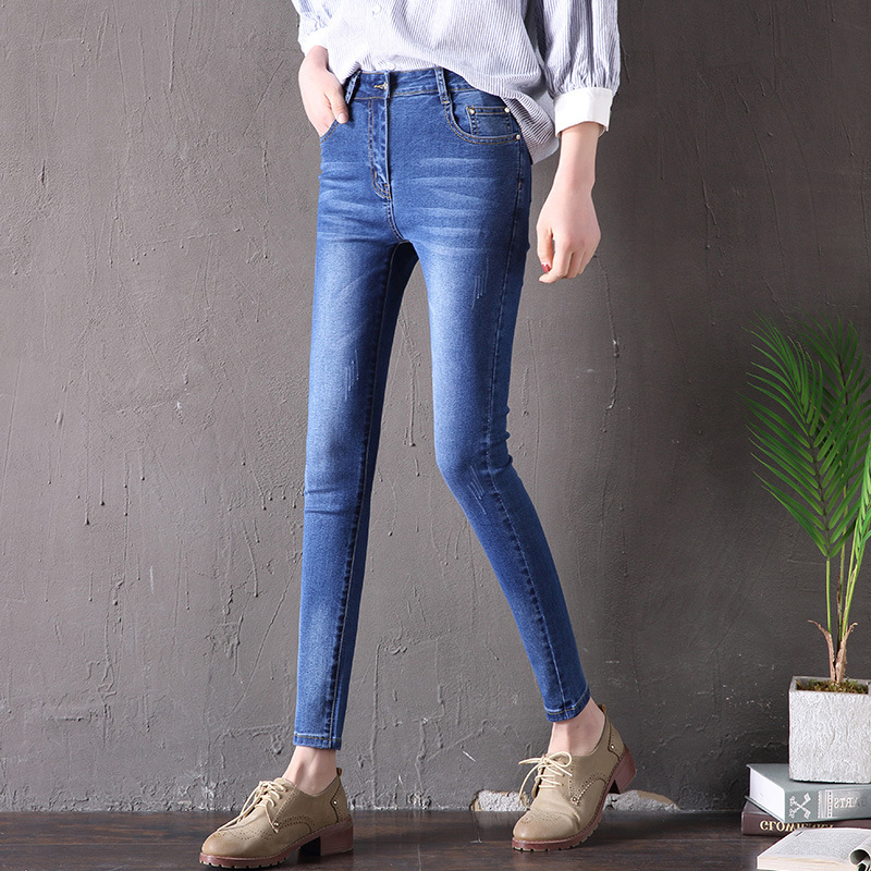High Waist Jeans Women 2020 New Stretch Thin Jeans High Quality Free Shipping