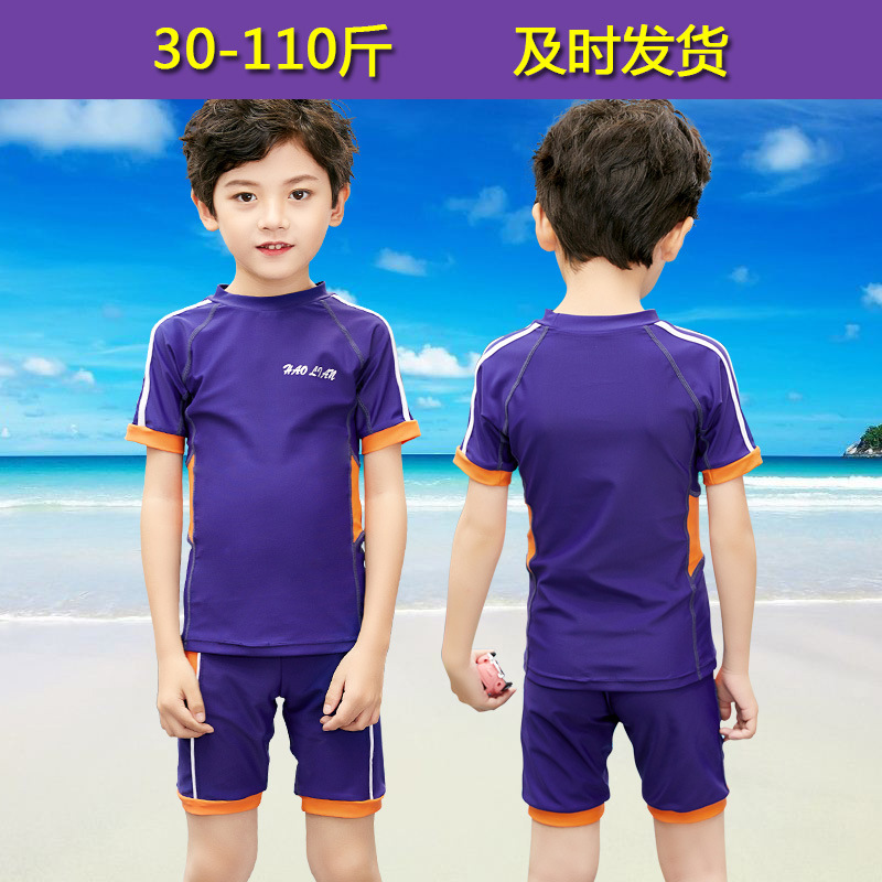 KID'S Swimwear BOY'S Boy Split Type Short Sleeve Shorts Big Boy Parent And Child Teenager Industry Quick-Dry Hot Springs