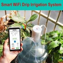 Многофункциональное оросительное устройство для полива с wifi