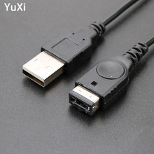 цена на YuXi 1PC Black USB Data Charging Advance Line Cord Charger Power Cable for GameBoy GBA SP For NDS