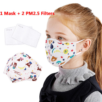 Cartoon Windproof Breathing Valve Face Kids Masks PM2.5 Filter Cotton Anti Dust Children Mouth Mask Activated Carbon Filter Mask 2017 new arrival hot selling respiration valve industrial gas masks activated carbon filter safety mask labor protection
