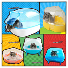11Style Hot Hamster Cage Bathroom Sauna Bathtub Small Pet Accessories Can Effectively Prevent The Bath Sawdust Fly Out
