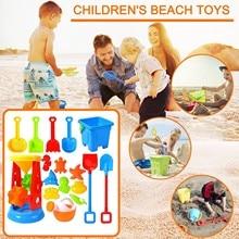 Outdoor Toy Sandpit-Toy Beach-Game Children Summer 17piece