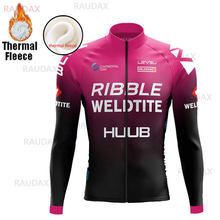 HUUB Team cycling jersey 2021 New Winter Men Thermal Fleece Long Sleeves Clothing MTB Outdoor Riding Bike Uniform Ropa Ciclismo