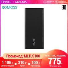 Romoss RT10 10000мАч power bank быстрой зарядкой портативное зарядное устройство [ доставка из Росси MOLNIA
