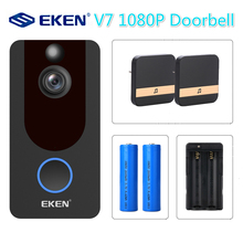 V7 Smart IP 1080P Video Intercom WIFI Video Door Phone Bell Doorbell Camera For