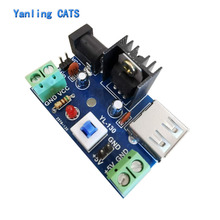 От 7-15В до 5В питание снижение напряжение модуль от 9В до 5В от 12В до 5В 7805 понижающий тепло радиатор с переключателем USB контакт клемма выход