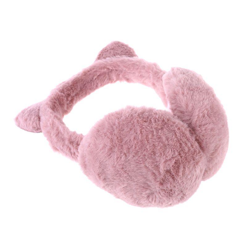 Women Cartoon Cat Ears Design Windproof Warm Adjustable Earmuffs LX9E