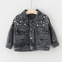 Babyinstar 2-6Y Denim Jacket For Girls Clothing Kids