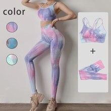 2PCS Seamless Women new dyeing Yoga Set Workout Sportswear gym fitness Clothing Sports Bra High Waist Leggings Sports Suits2021