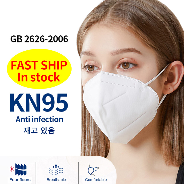 KN95 Dust Mask Protective Anti-Dust Masks Mouth Face Mask Protection Face Mouth Mask 95% Filtration Anti Fog Gas Flu In Stock