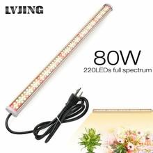 Lâmpada led lvjing 80w, espectro completo, tubo, barra de led para uso em estufa, plantas, veg de semente de flores tenda com tomada