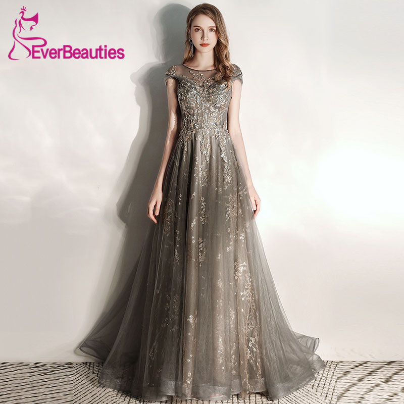 Tulle Sequins Vestido Formatura   Prom     Dresses   2020 Long Formal Party Gowns Vestidos De Gala Elegant Robe De Soiree