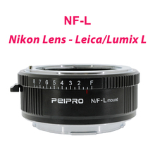 PEIPRO NF L Lens Adapter for Nikon Lens to Leica Lumix L Mount Cameras S1 S1R adapter ring