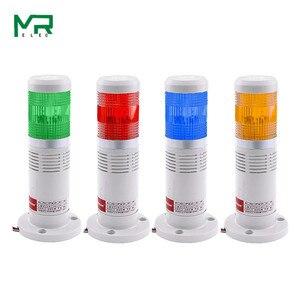 Flash Luz de señal de advertencia LED torre de señal lámpara de advertencia pila LUZ ALARMA aparato con voz 12V 24V 110V 220V 180mm