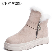 E TOY WORD Snow boots female 2019 new Korean version of the flat casual cotton shoes wild winter plus velvet booties