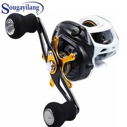Sougayilang Baitcasting Fishing Reel 9+1BB High Speed 7:1 Gear Ratio Right /Left Handle Casting Reel Metal  Drum Trolling Wheel