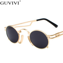 Round Steampunk Sunglasses Women 2020 Small Frames Punk Sunglasses