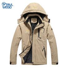 Супертеплая зимняя Лыжная куртка trvlwego с поворотом на 30