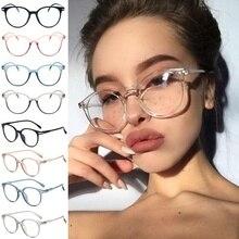 Кошачий глаз солнцезащитные очки оправа для очков очки с бесцветными линзами винтажные антирадиационные очки для женщин и мужчин очки