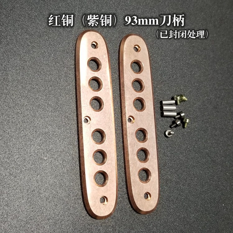Tools : Custom Made Titanium Alloy TC4 Brass Saber Knife Replacement Scale 93 mm for Victorinox  Swiss Army  Knife Mod