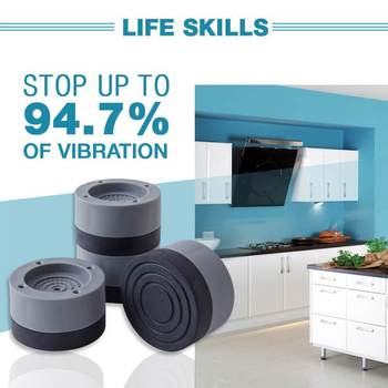 Anti-slip And Noise-Reducing Washing Machine Feet Vibration Pads Heavy Duty Dryer Furniture Non Slip Antivibration Floor Protect