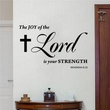 Wall Decor The Joy of the Lord Is Your Strength Nehemiah 8:10 Wall Decal DIY Home Quote Decal Vinyl Wall Stickers WL1777 yoyoyu wall decal quotes the kitchen is where the heart is vinyl wall stickers modern design fashion home decor interior diycy74