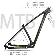 THRUST Carbon Frame 29er 15 17 19 Carbon mtb Frame 29 er BSA BB30 Bike Bicycle Frame Max Load 250kg 2 Year Warranty 12 Color