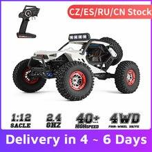 Wltoys-coche a control remoto todoterreno para niños y adultos, juguete de coche eléctrico de 40 km/h, 4WD, 12429G, luces delanteras, 2,4