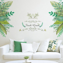 Fresh Green Garden Plant Skirting Board Wall Sticker Living room Bedroom Bathroom Home Decoration Wall Sticker SWWQ