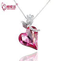HUDIESHUO Fashion Necklace for Women 2019 Rose Crystal Heart Pendant Sweet Gift Girls Romantic Jewelry & Accessories
