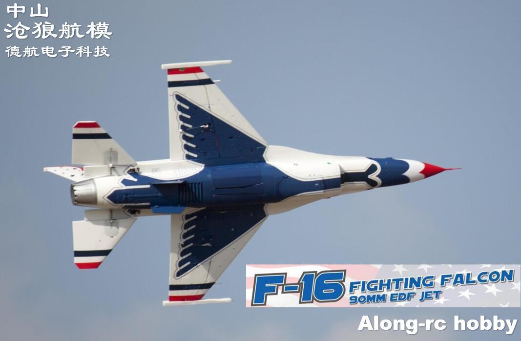 Freewing F16 Fighting Falcon, набор из 90 мм EDF Jet PNP или с выдвижным сервоприводом F 16, самолет/радиоуправляемая модель для хобби