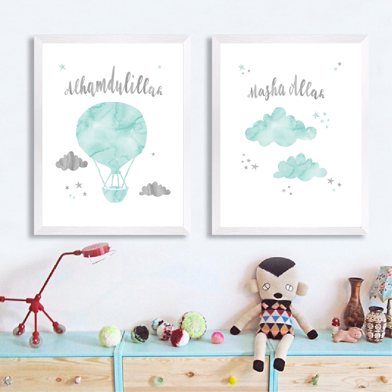 Masha Allah Mint Watercolor Print Kids Room Decor