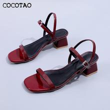 Summer Sandals Women Thick Heels 2020 New Fashion Wild Mid French Buckle Square Head Open Toe Temperament Fairy Style