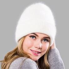 Новая простая Шапка бини из кроличьего меха для женщин зимние