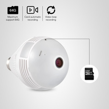 KERUI WiFi IP Camera HD960P Home Security Panoramic Bulb 360 Degree Camera LED Light Lamp Anti-Thief Motion Detect Surveillance