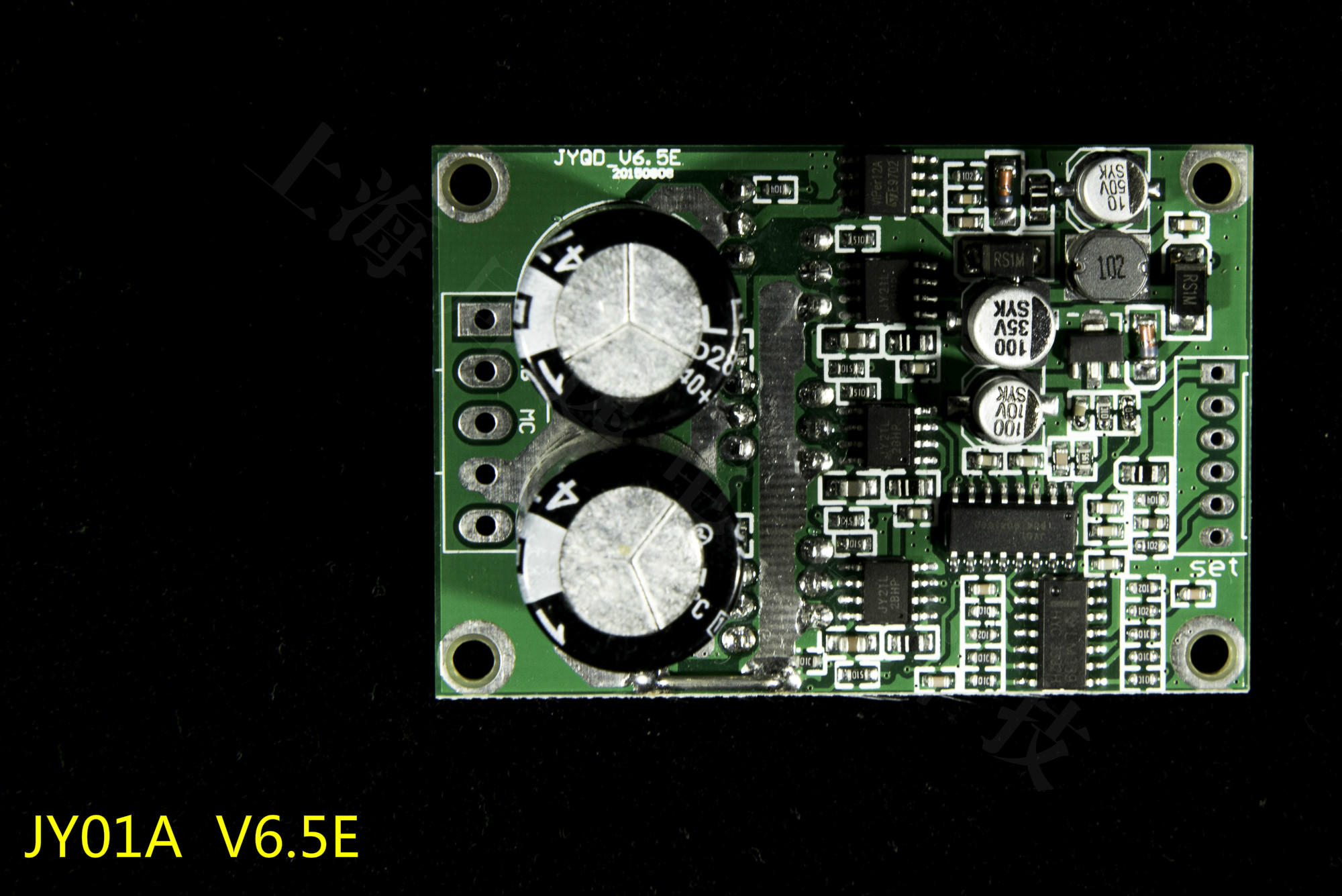 36v-72V High Voltage 15A High Power 6.5E DC Brushless Motor Drive Controller Without Hall Motor