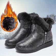 Новинка 2020 года; Стильная женская обувь; Теплые зимние ботинки