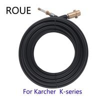 Sewer Drain Water Cleaning Hose for Karcher K1 K2 K3 K4 K5 K6 K7 High Pressure Washer 6m 10m 15m 20 Meters