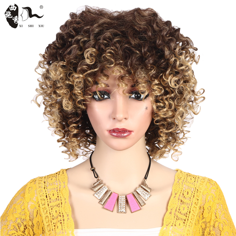 Dream Ice's Short Afro Wigs For Black Women Kinky Curly Ombre Brown Nature Black Root Synthetic Curl Hair Wigs 14inches