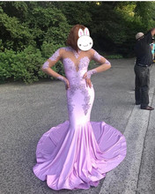 2019 sexy cheap long sleeve prom dresses mermaid evening party prom gowns vestidos de gala lace appliques long prom dress vestidos de gala dark red mermaid prom dresses 2019 african long sleeve evening dress sheer black girl women party gowns