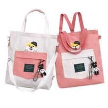 2020 Convenient Women Canvas Bags Sweet Girls Multipurpose Shoulder Bag Satchel Backpack  Women Daily Handbags sweet striped and rivet design women s satchel