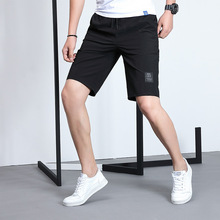 Men's Summer Sports Running Pants Casual Beach Pants Casual Sport Jogging Drawstring sweatpants Fitness Bodybuilding Shorts romwe sport black drawstring waist women fitness jogging pants 2018 outdoor gym running sports loose sweatpants