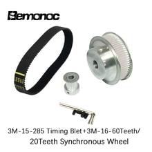 Bemonoc Kit de correa dentada HTD 3M polea 3:1 60 y 20 dientes, eje central, distancia 80mm, temporizador de bucle cerrado + longitud 285mm ancho 15mm cinturón