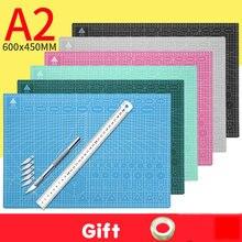 А2 разделочная доска сетка линия самоисцеляющая Ремесло карта