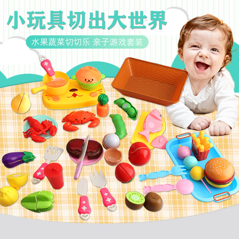 Wholesale Children & Vegetable Seafood Fruit Cut ENLIGHTEN Toy Hamburg Pizza Set Kitchen Play House