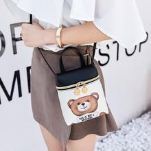 Women's Handbag New Casual Cartoon Female Messenger Shoulder Bags Cute Crossbody Fashion Leather Bags Mini Bear Mobile Phone Bag